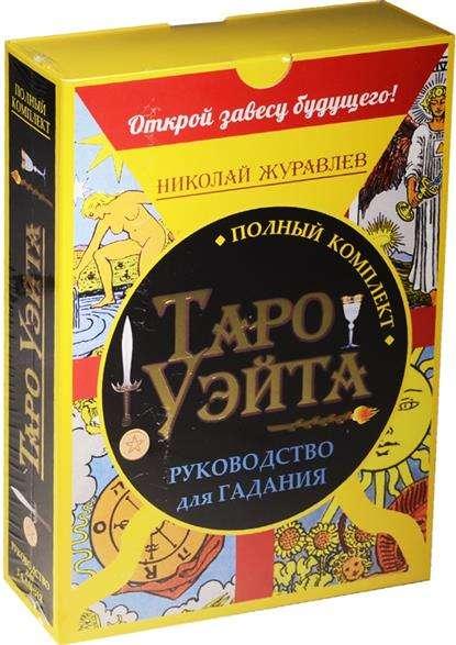 epub Модернизация. от Елизаветы Тюдор до Егора