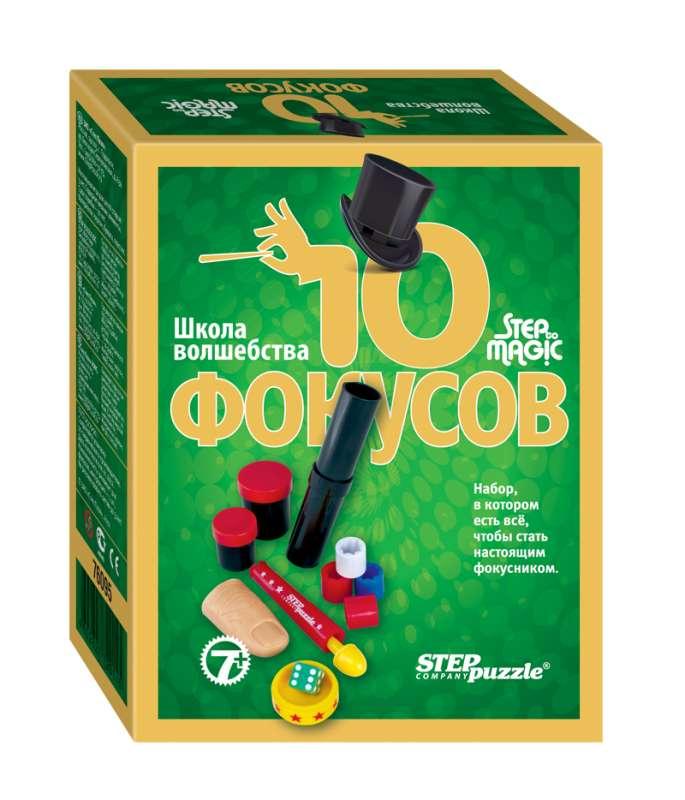 10 фокусов (зелёный набор)