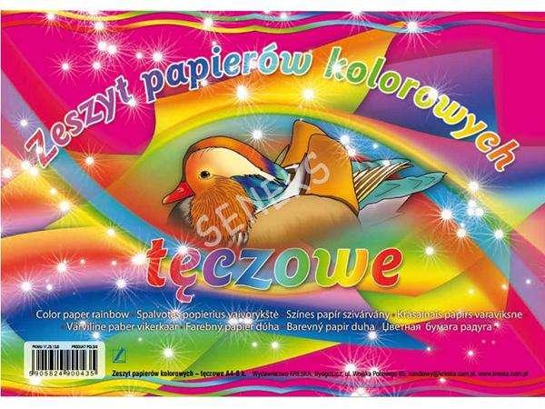 Цветная бумага Kreska А4, 8 листов