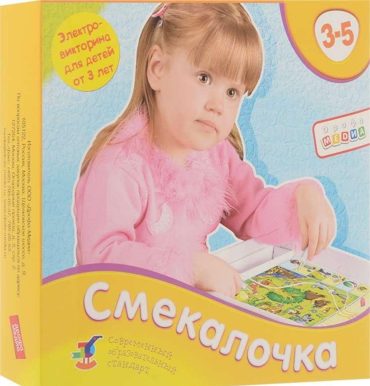 Электровикторина смекалочка заготовки мебельных пуговиц купить в москве