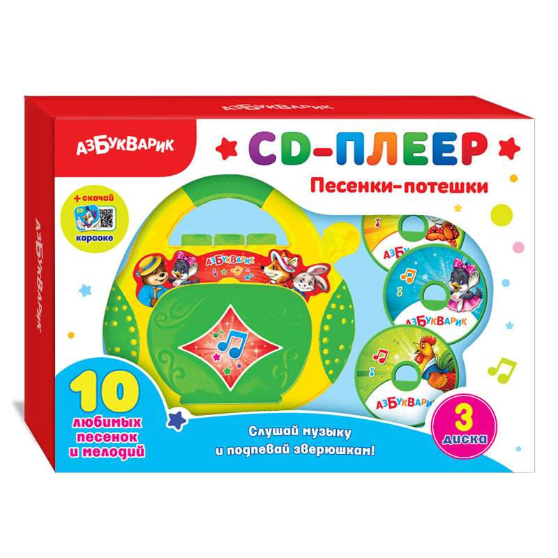 Игрушка CD-плеер