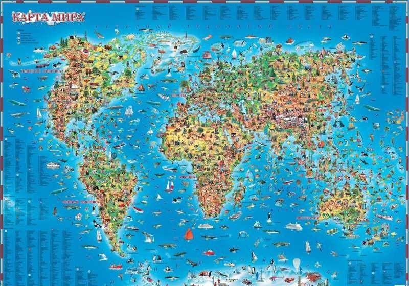 Карта мира для детей (1080 х 790 мм)