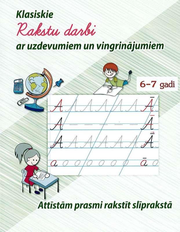 Klasiskie rakstu darbi ar uzdevumiem un vingrinājumiem. Attīstām prasmi rakstīt slīprakstā. 6-7 gadi