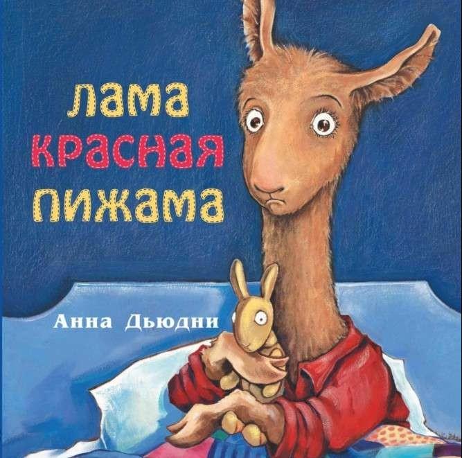 Книги-книиги-книги