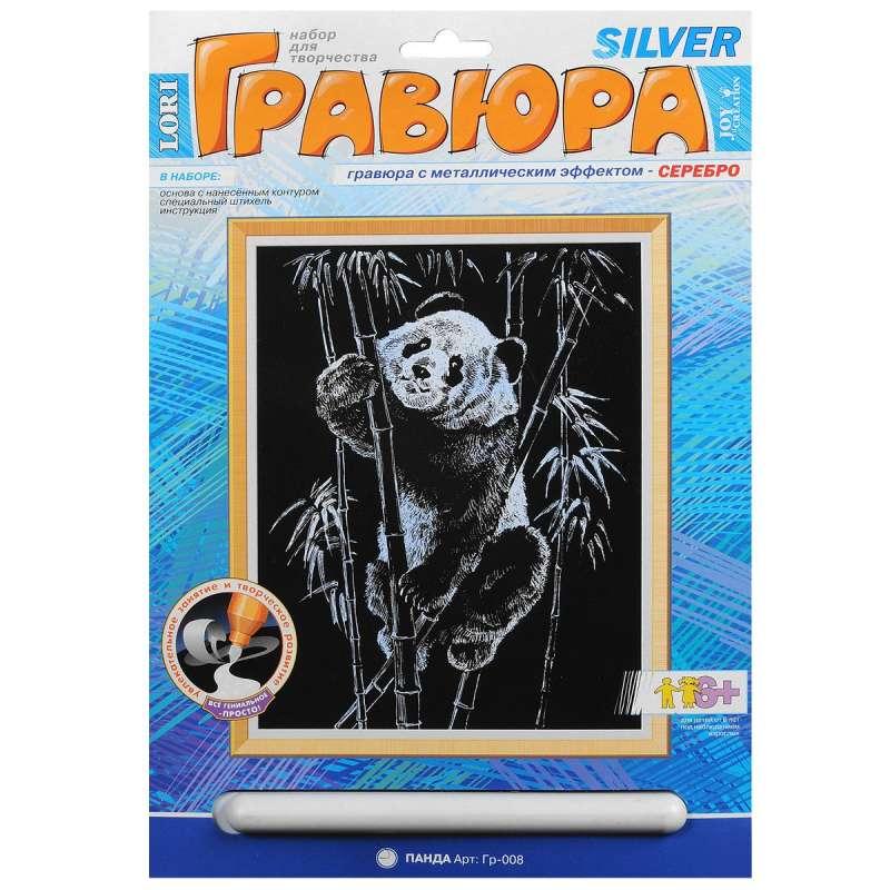 Гравюра Панда (серебро)