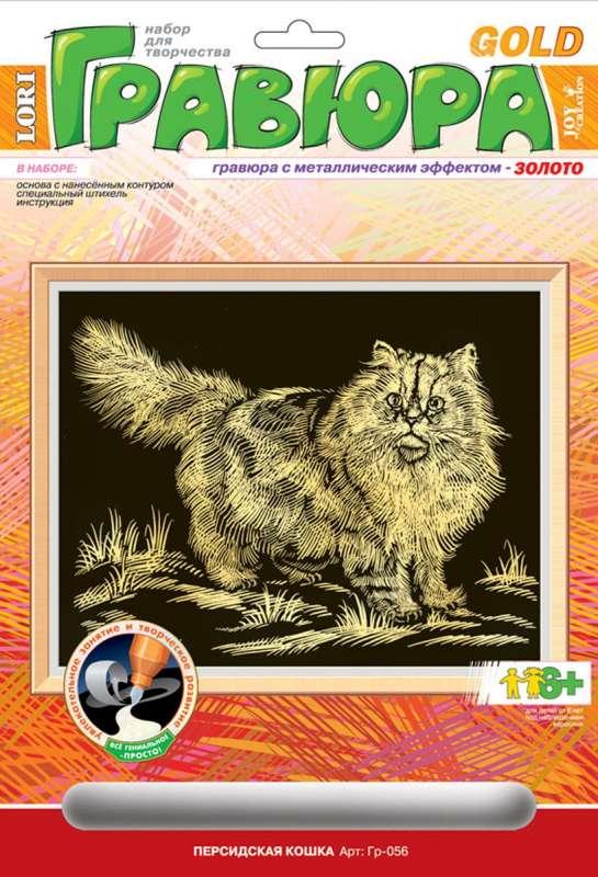 Гравюра Персидская кошка (золото)