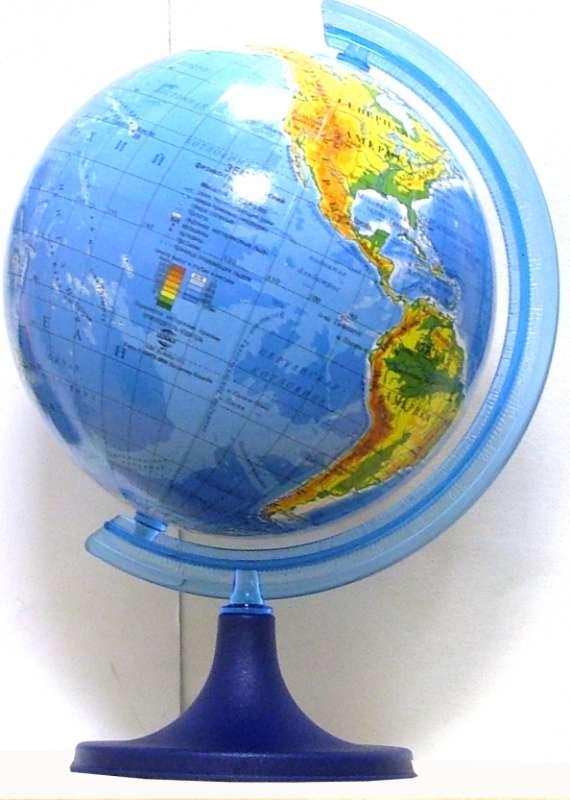 Глобус физико-географический. D=110 мм