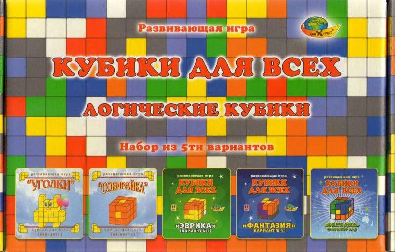 Обучающая игра Кубики логические