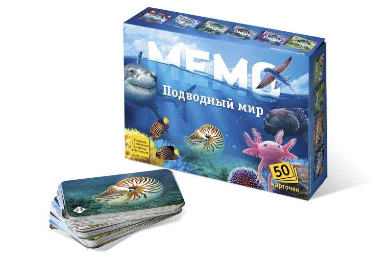 Игра Мемо Подводный мир