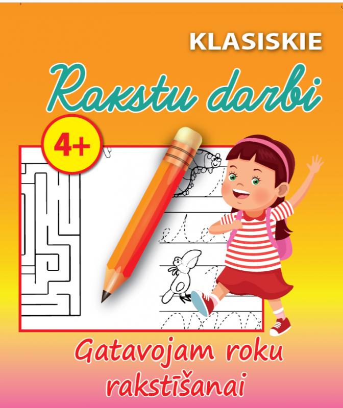Klasiskie Rakstu darbi, Gatavojam roku rakstībai 4+