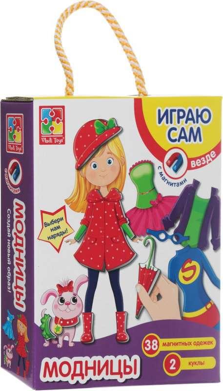 Магнитная игра-одевашкаМодницы