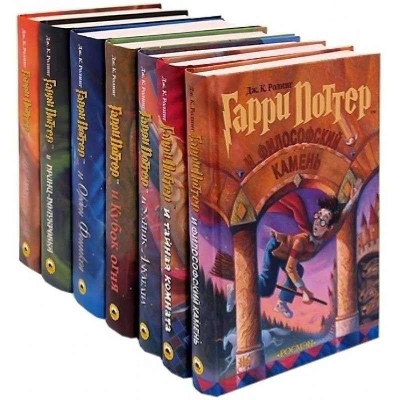 Grāmatu komplekts Harri Potters (7gb)