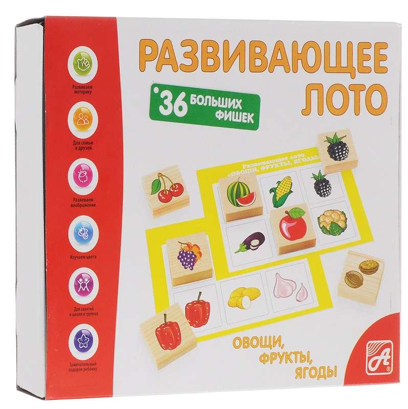 Развивающее лото Фрукты-овощи (36 дер. фишек + 6 карточек + холщ. мешочек)