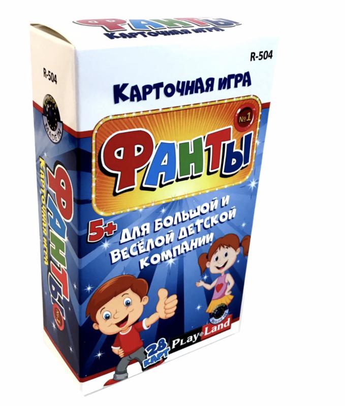 Карточная игра Фанты №1 Play Land