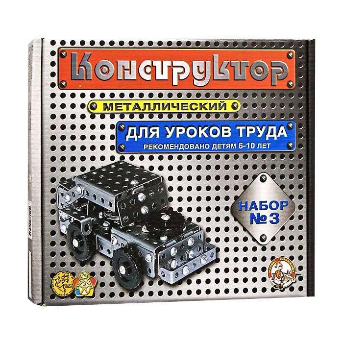 Конструктор металлический №3