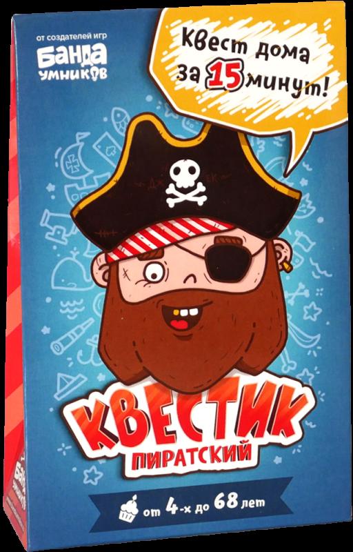 Настольная игра. Квестик пиратский Джек