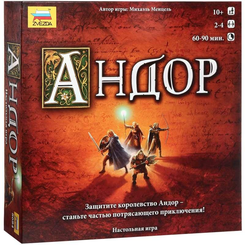 Настольная игра-Андор