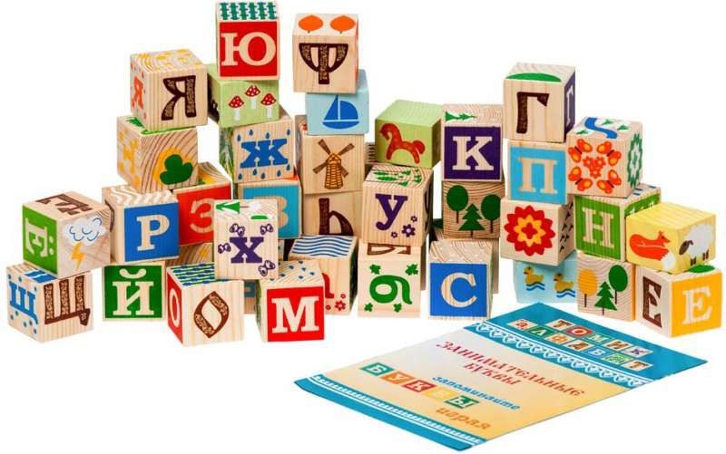 Кубики. Занимательные Буквы 42 шт
