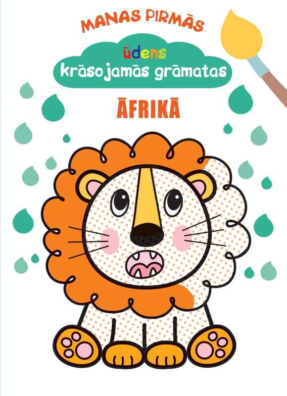 Ūdens krāsojmā grāmata. Āfrikā