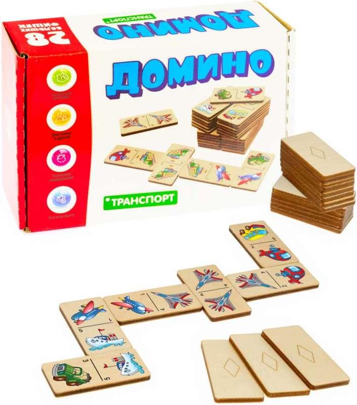 Liels domino- Transports