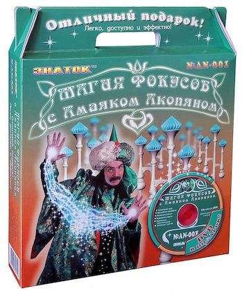 Магия фокусов с А.Акопяном (зеленый)