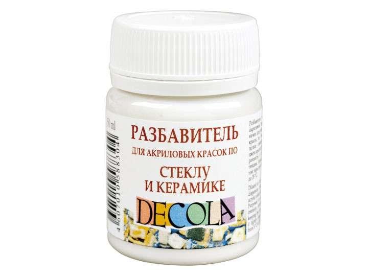 DECOLA atšķaidītājs krāsām uz stikla un keramikas, pudele 50ml