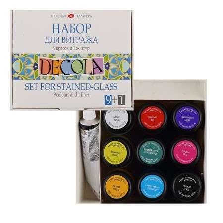 Набор красок по стеклу DECOLA ВИТРАЖ 9шт. по 20мл + контур