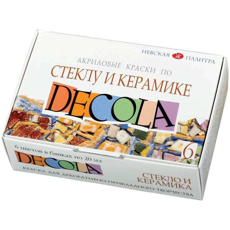 Набор красок по стеклу и керамике DECOLA акриловые 6шт. по 20мл, картонная уп-ка