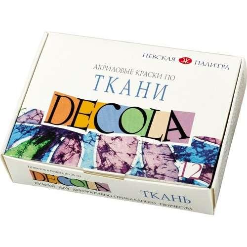 Набор красок по ткани DECOLA 12цв. по 20мл