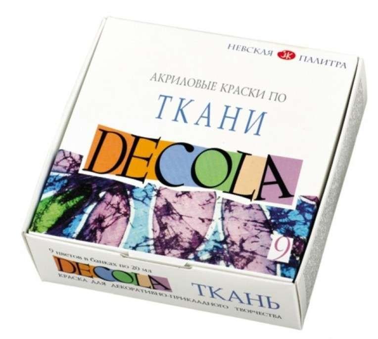 DECOLA auduma krāsu komplekts 9kr. 20 ml katrā