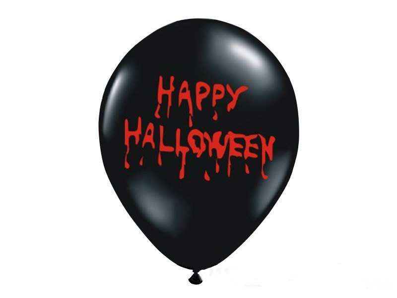 Шар с рисунком Happy Halloween