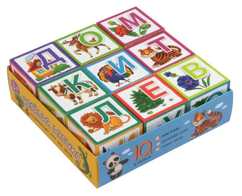 IQ-кубики в поддончике. 9 штук. Весёлая азбука