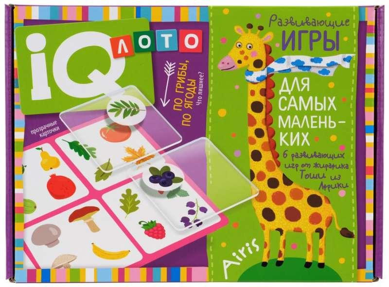 Пластиковое лото для малышей. По грибы, по ягоды. Что лишнее?