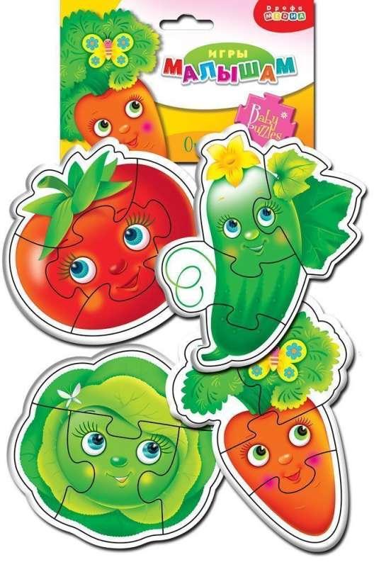 Мягкие пазлы. Овощи
