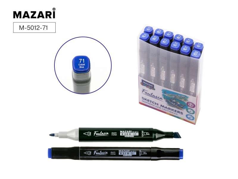 Маркер для скетчинга FANTASIA,cobalt blue,3-6.2мм