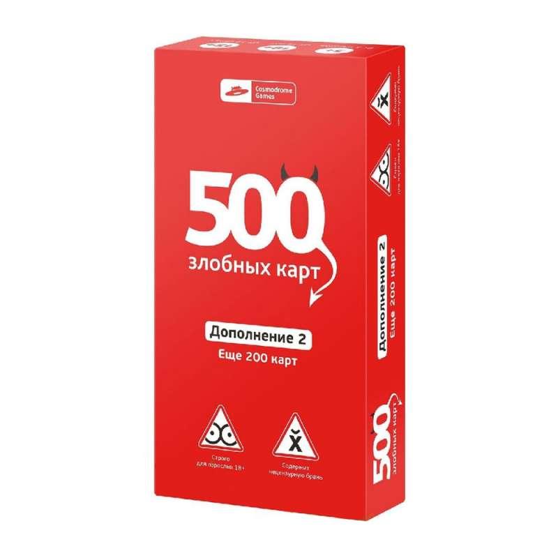 Galda spēle - 500 niknās kartes. (papildinājums) Vēl 200 kārtis