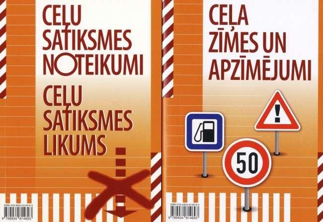 Ceļu satiksmes noteikumi. Ceļu satiksmes likums (JS)