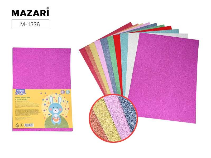 Набор цветной бумаги с блестками 10 цв., 10 л, формат 210х297 мм