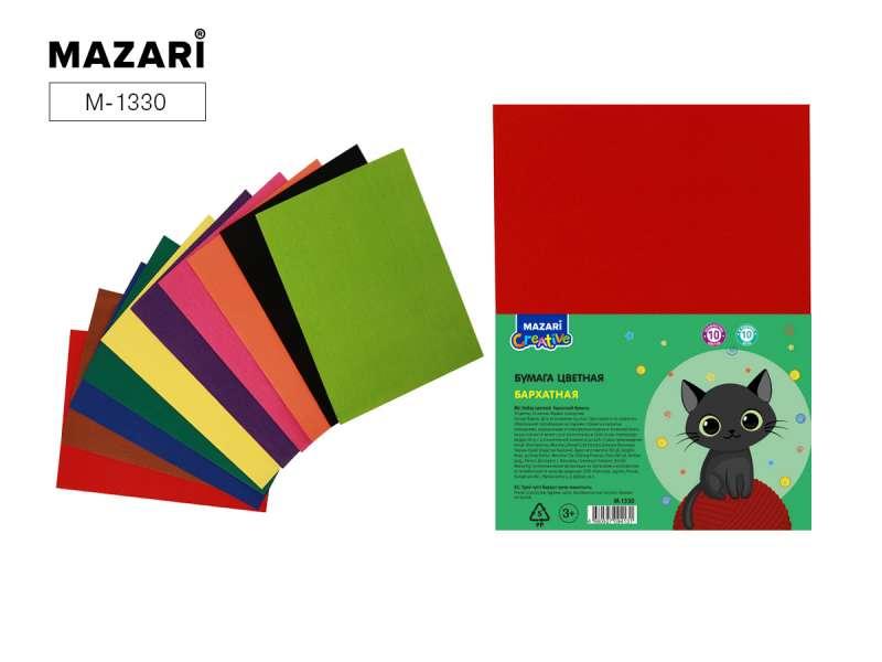 Набор цветной бархатной бумаги 10 цв., 10 л., формат 205х290 мм