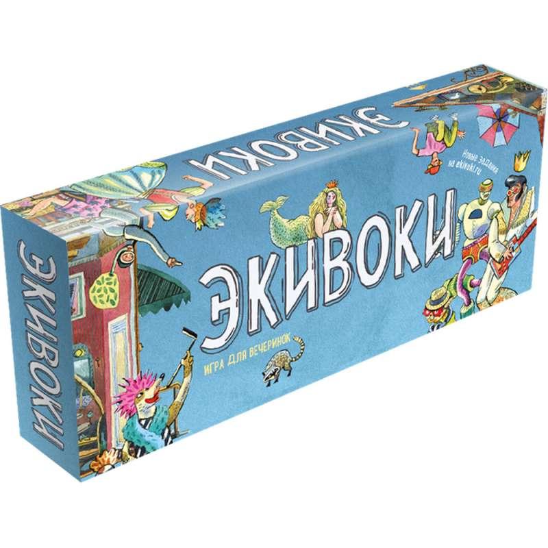 Настольная игра - Экивоки (3-е дополн. издание)