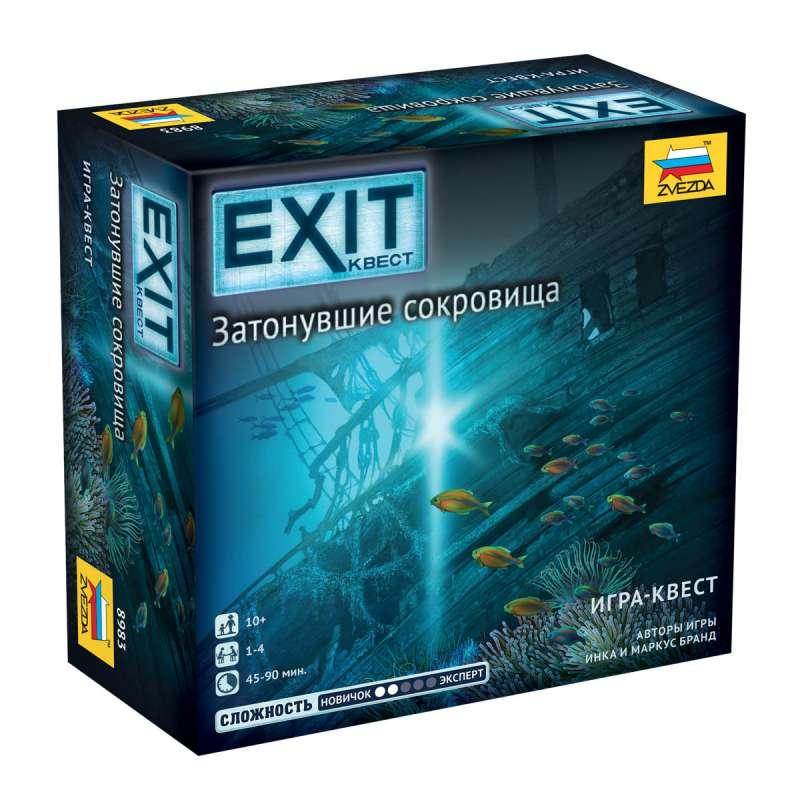 Настольная игра - Exit Квест. Затонувшие сокровища