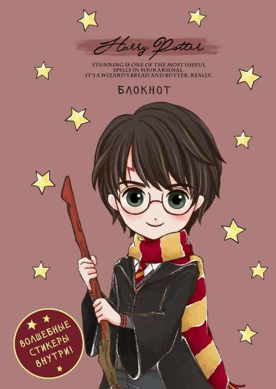 Блокнот. Гарри Поттер. Коллекция «Cute kids»