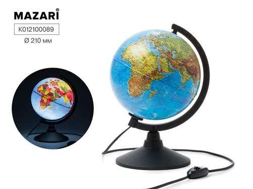 Глобус физико-политический, d=210мм, с подсв.