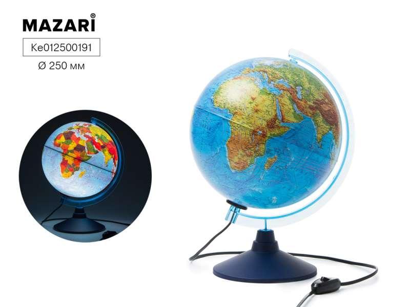 Globuss politiskais/fiziskais, d=250mm,izgaismots