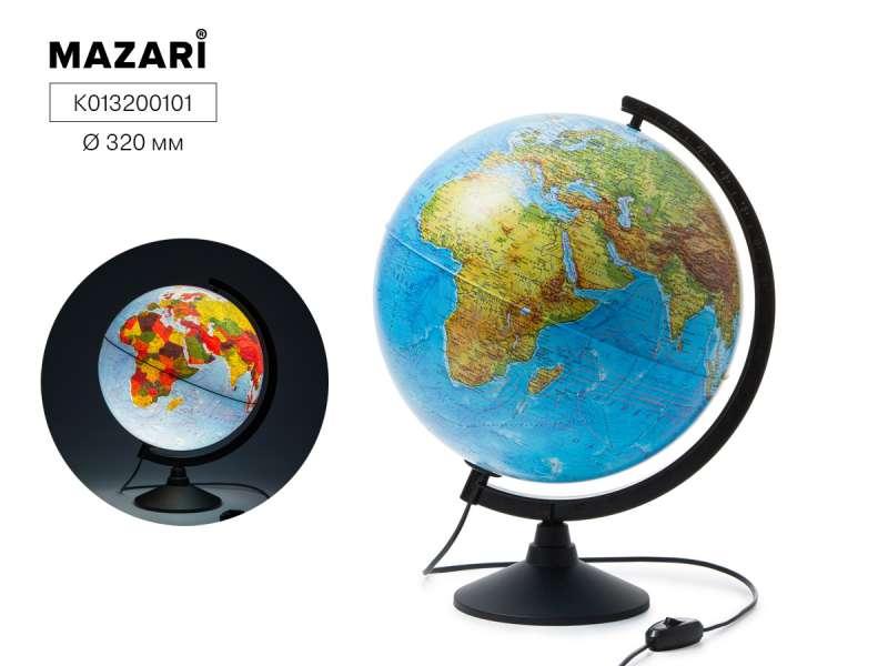 Глобус физико-политический, d=320мм, с подсв.