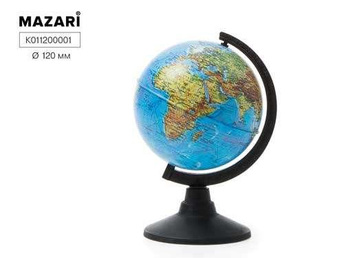 Глобус физический, d=120мм
