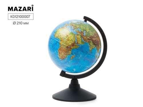 Глобус физический, d=210мм