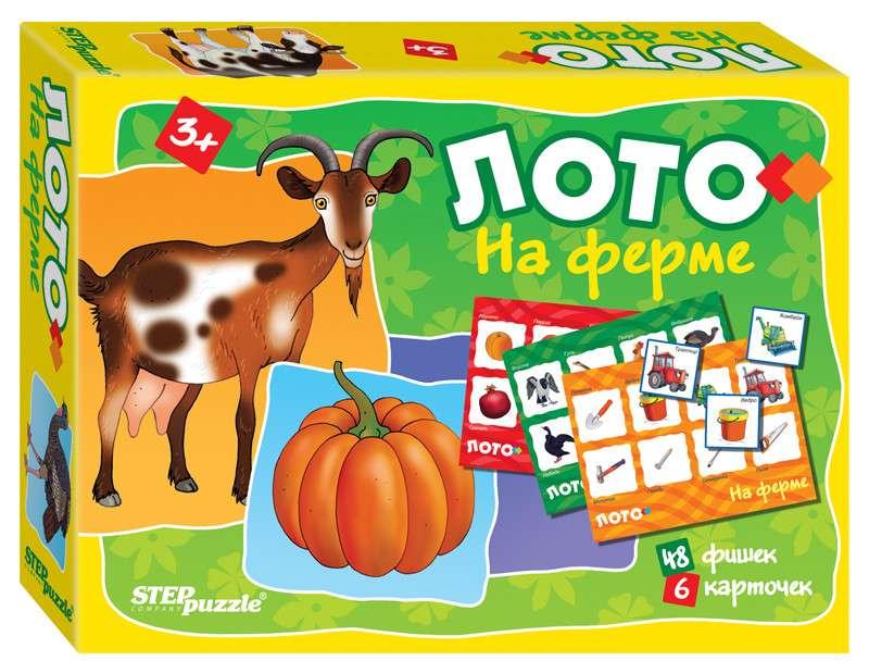 Loto - Saimniecībā