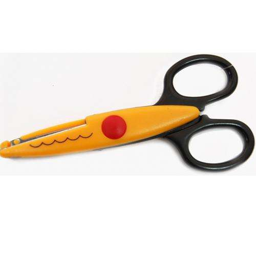 Ножницы FOLIA, желтые