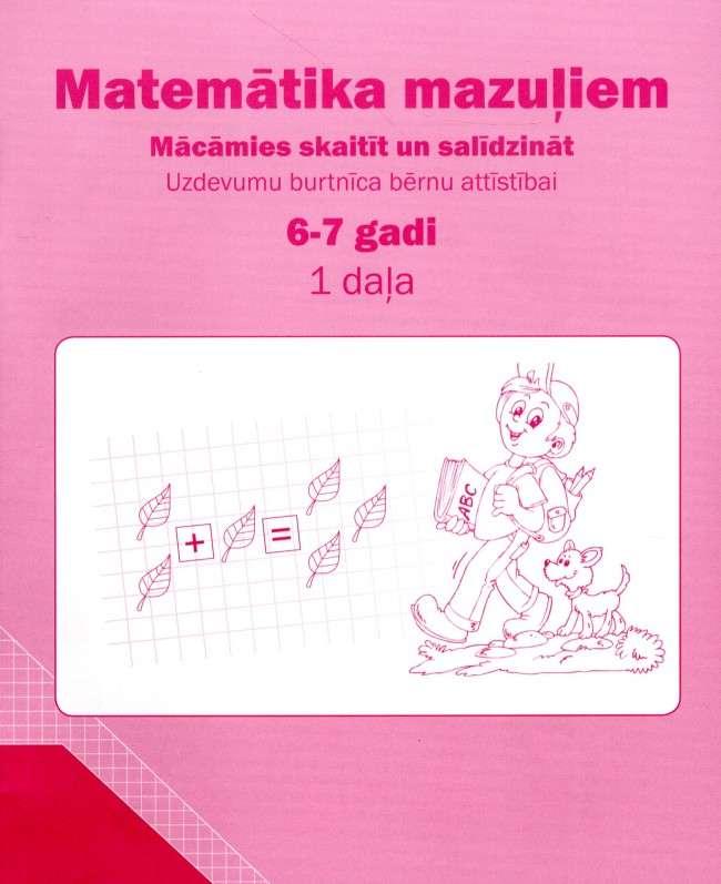 Uzdevumu burtnīca bērnu attīstībai 6-7 gadi. Matemātika mazuļiem. Mācāmies skaitīt un salīdzināt 1 daļa